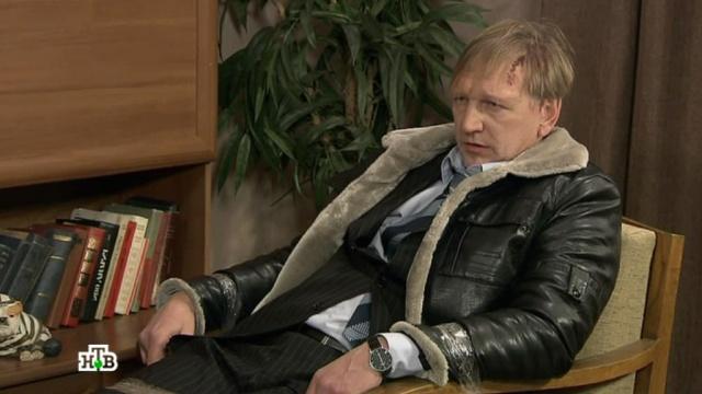 «Трюк».«Трюк».НТВ.Ru: новости, видео, программы телеканала НТВ