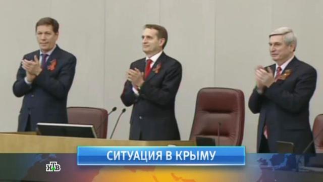 20марта 2014года.20марта 2014года.НТВ.Ru: новости, видео, программы телеканала НТВ