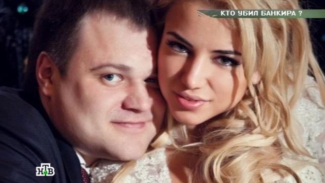 «Кто убил банкира?».«Кто убил банкира?».НТВ.Ru: новости, видео, программы телеканала НТВ