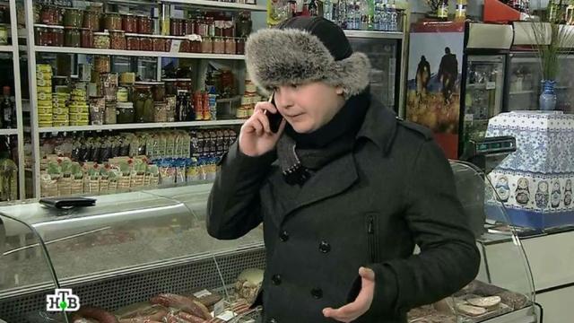 «Десятка», «Акция».«Десятка».НТВ.Ru: новости, видео, программы телеканала НТВ