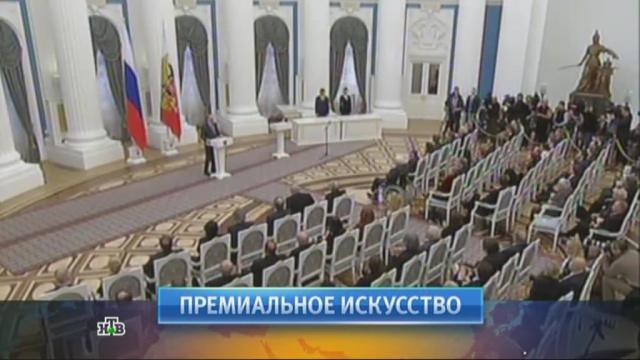 25марта 2014года.25марта 2014года.НТВ.Ru: новости, видео, программы телеканала НТВ