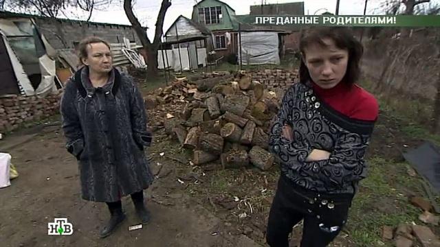 «Очная ставка»: «Преданные родителями!».дети, семья.НТВ.Ru: новости, видео, программы телеканала НТВ