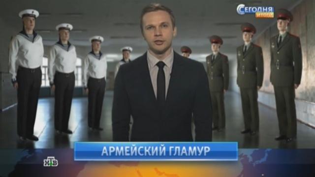 1апреля 2014года.1апреля 2014года.НТВ.Ru: новости, видео, программы телеканала НТВ