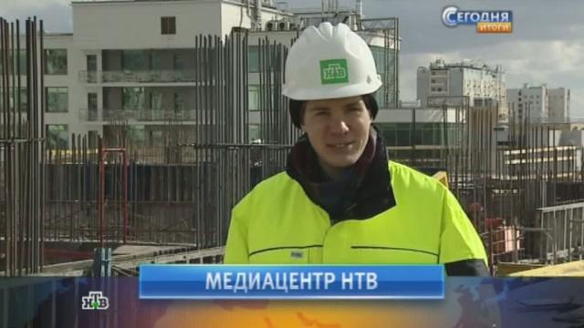 2апреля 2014года.2апреля 2014года.НТВ.Ru: новости, видео, программы телеканала НТВ