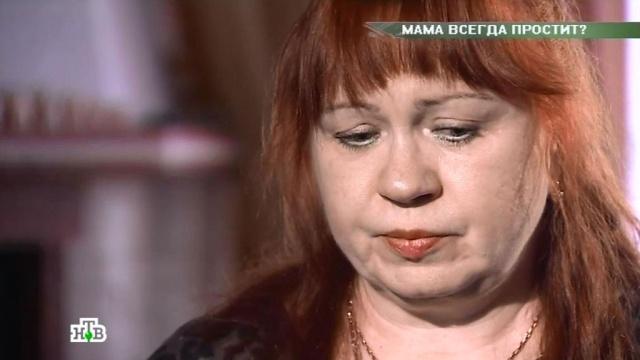Выпуск от 12апреля 2014года.«Мама всегда простит?».НТВ.Ru: новости, видео, программы телеканала НТВ