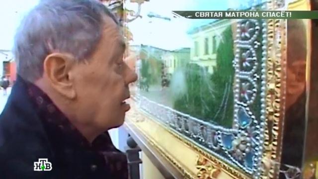 Выпуск от 19апреля 2014года.«Святая Матрона спасет!».НТВ.Ru: новости, видео, программы телеканала НТВ