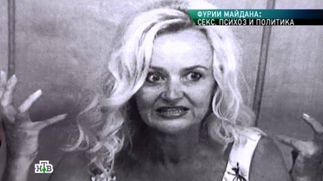 «Фурии Майдана: секс, психоз иполитика».«Фурии Майдана: секс, психоз иполитика».НТВ.Ru: новости, видео, программы телеканала НТВ