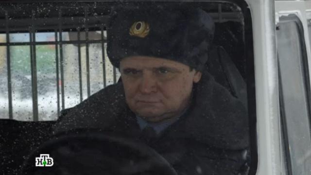 5-я серия.«Трудный день».НТВ.Ru: новости, видео, программы телеканала НТВ