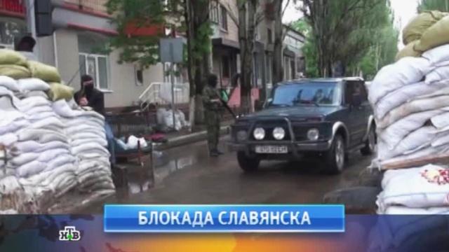 5мая 2014года.5мая 2014года.НТВ.Ru: новости, видео, программы телеканала НТВ
