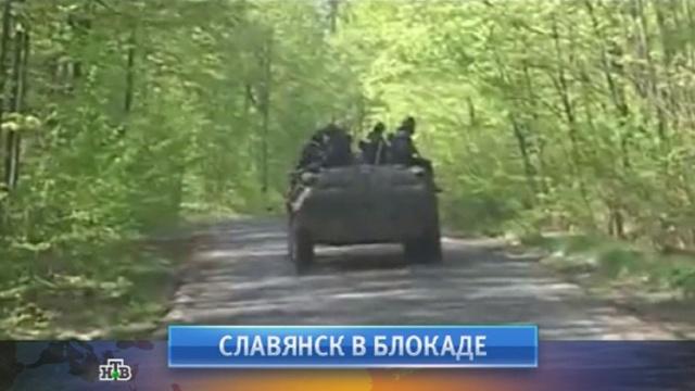 6мая 2014года.6мая 2014года.НТВ.Ru: новости, видео, программы телеканала НТВ