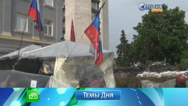 12мая 2014года.12мая 2014года.НТВ.Ru: новости, видео, программы телеканала НТВ