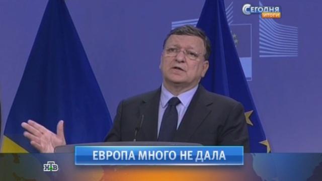13мая 2014года.13мая 2014года.НТВ.Ru: новости, видео, программы телеканала НТВ