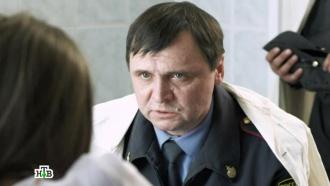 20-я серия.«Патруль. Любовь».НТВ.Ru: новости, видео, программы телеканала НТВ