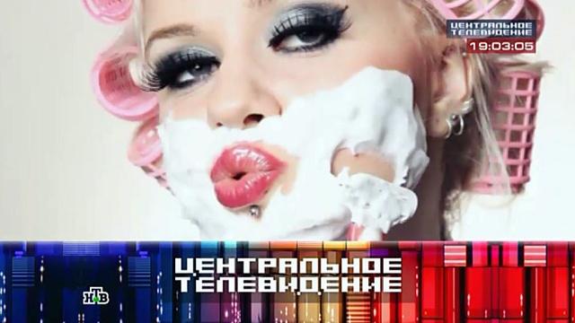 Выпуск от 17мая 2014года.Выпуск от 17мая 2014года.НТВ.Ru: новости, видео, программы телеканала НТВ