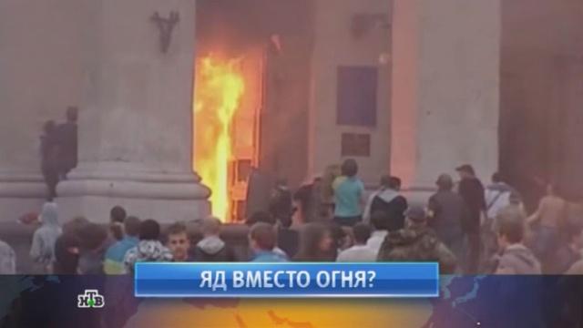 19мая 2014года.19мая 2014года.НТВ.Ru: новости, видео, программы телеканала НТВ
