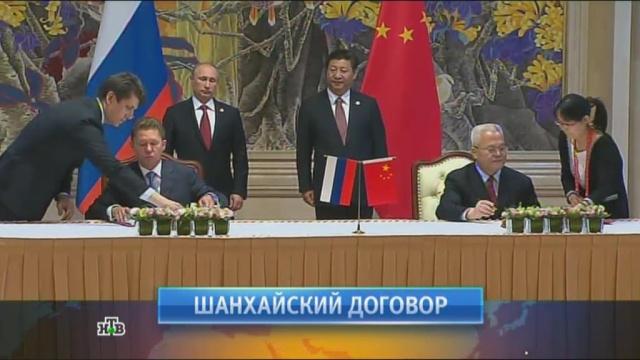 21мая 2014года.21мая 2014года.НТВ.Ru: новости, видео, программы телеканала НТВ