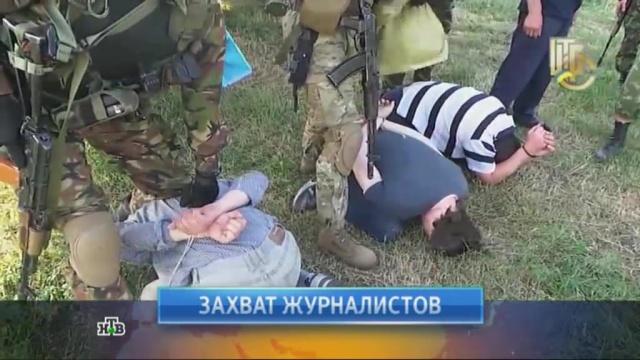 22 мая 2014 года.22 мая 2014 года.НТВ.Ru: новости, видео, программы телеканала НТВ