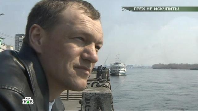 Выпуск от 17мая 2014года.«Грех не искупить!».НТВ.Ru: новости, видео, программы телеканала НТВ