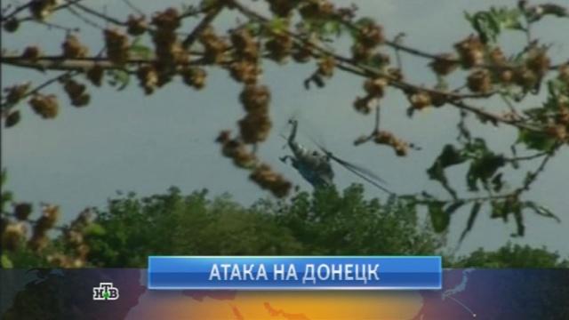 26мая 2014года.26мая 2014года.НТВ.Ru: новости, видео, программы телеканала НТВ