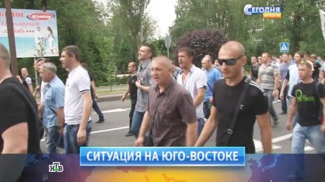 28мая 2014года.28мая 2014года.НТВ.Ru: новости, видео, программы телеканала НТВ