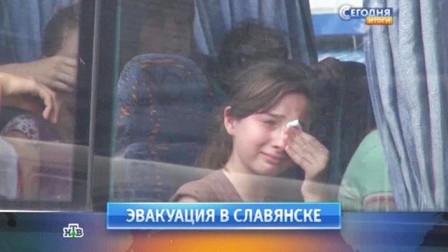 29мая 2014года.29мая 2014года.НТВ.Ru: новости, видео, программы телеканала НТВ