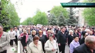 «Опьяненные кровью».«Опьяненные кровью».НТВ.Ru: новости, видео, программы телеканала НТВ
