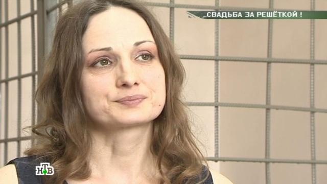 Выпуск от 31мая 2014года.«Свадьба за решеткой!».НТВ.Ru: новости, видео, программы телеканала НТВ