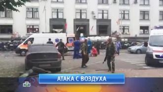 2июня 2014года.2июня 2014года.НТВ.Ru: новости, видео, программы телеканала НТВ