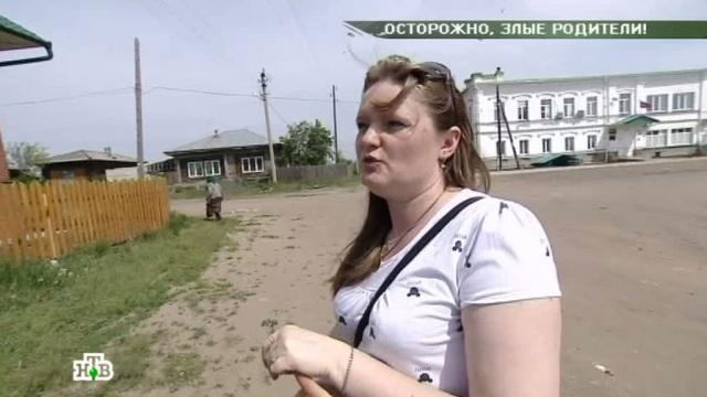 Очная ставка.НТВ.Ru: новости, видео, программы телеканала НТВ