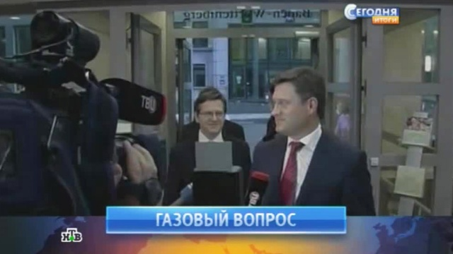 9июня 2014года.9июня 2014года.НТВ.Ru: новости, видео, программы телеканала НТВ
