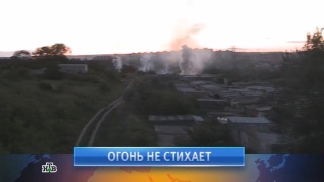 17июня 2014года.17июня 2014года.НТВ.Ru: новости, видео, программы телеканала НТВ