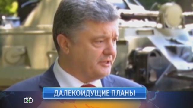 18июня 2014года.18июня 2014года.НТВ.Ru: новости, видео, программы телеканала НТВ