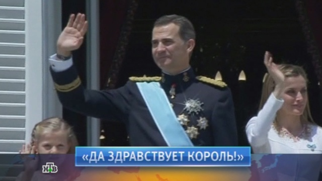 19июня 2014года.19июня 2014года.НТВ.Ru: новости, видео, программы телеканала НТВ