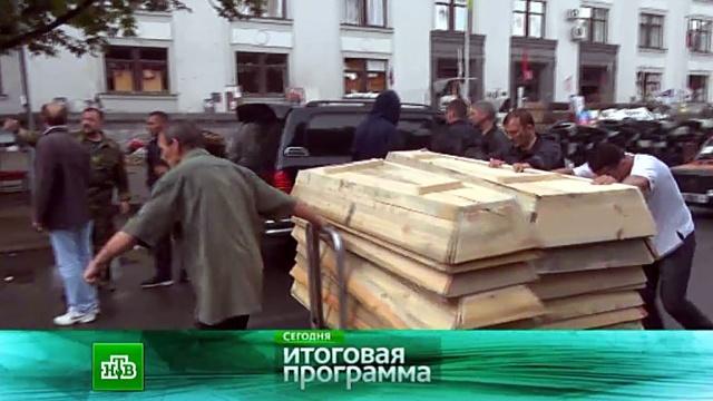 22июня 2014года.22июня 2014года.НТВ.Ru: новости, видео, программы телеканала НТВ