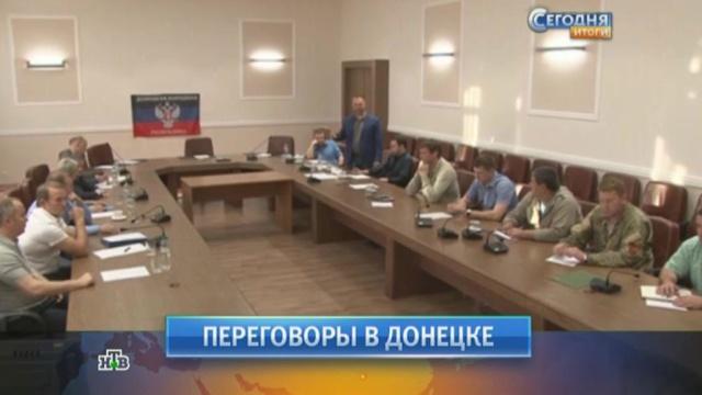 23июня 2014года.23июня 2014года.НТВ.Ru: новости, видео, программы телеканала НТВ