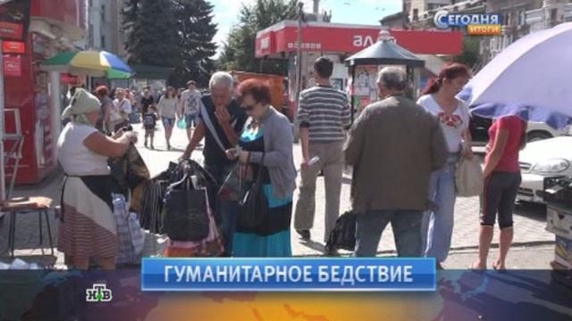 24июня 2014года.24июня 2014года.НТВ.Ru: новости, видео, программы телеканала НТВ