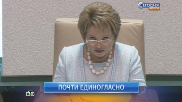 25июня 2014года.25июня 2014года.НТВ.Ru: новости, видео, программы телеканала НТВ