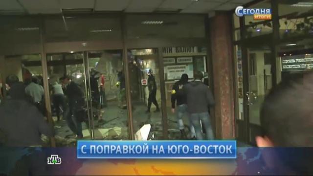 26июня 2014года.26июня 2014года.НТВ.Ru: новости, видео, программы телеканала НТВ