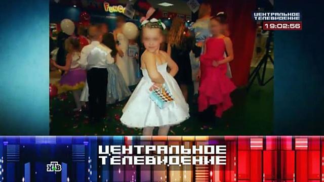 Выпуск от 28июня 2014года.Выпуск от 28июня 2014года.НТВ.Ru: новости, видео, программы телеканала НТВ