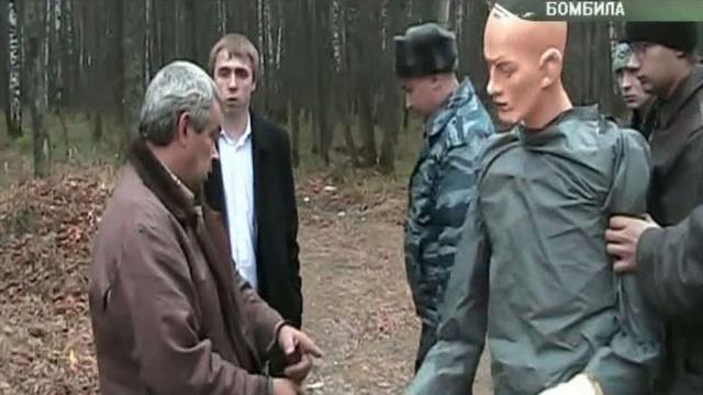 «Бомбила».«Бомбила».НТВ.Ru: новости, видео, программы телеканала НТВ