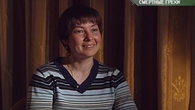 «Смертные грехи».«Смертные грехи».НТВ.Ru: новости, видео, программы телеканала НТВ