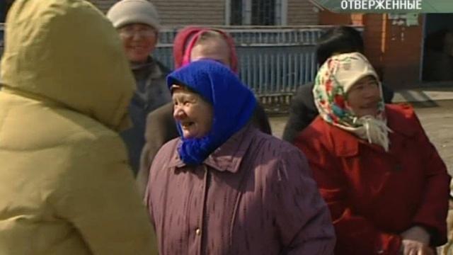 «Отверженные».«Отверженные».НТВ.Ru: новости, видео, программы телеканала НТВ