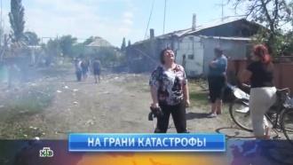 2июля 2014года.2июля 2014года.НТВ.Ru: новости, видео, программы телеканала НТВ