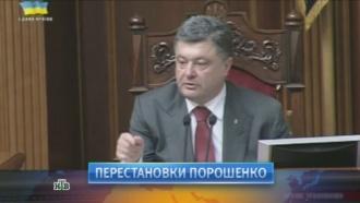 3июля 2014года.3июля 2014года.НТВ.Ru: новости, видео, программы телеканала НТВ