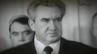 «Как Горбачёв получил власть».«Как Горбачёв получил власть».НТВ.Ru: новости, видео, программы телеканала НТВ