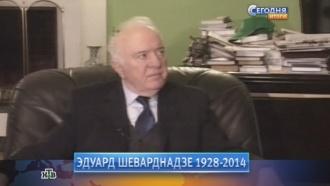 7июля 2014года.7июля 2014года.НТВ.Ru: новости, видео, программы телеканала НТВ