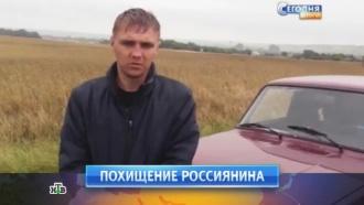 8июля 2014года.8июля 2014года.НТВ.Ru: новости, видео, программы телеканала НТВ
