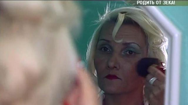 «Родить от зэка».«Родить от зэка».НТВ.Ru: новости, видео, программы телеканала НТВ