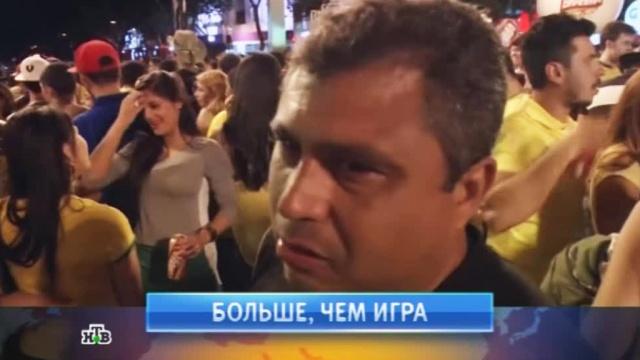 9июля 2014года.9июля 2014года.НТВ.Ru: новости, видео, программы телеканала НТВ