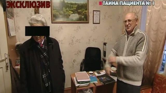 «Тайна пациента №1».«Тайна пациента №1».НТВ.Ru: новости, видео, программы телеканала НТВ